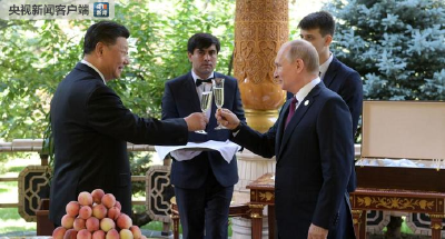 普京当面向习近平主席祝贺66岁生日