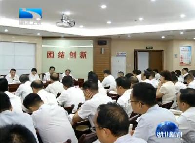 V视 | 尔肯江·吐拉洪为省委统战部直属机关党员讲党课