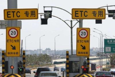 武汉今年ETC安装要达162万辆 湖北省汽车ETC安装率将达80%