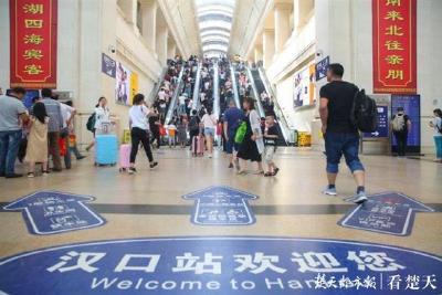 全国铁路7月10日大调图,武铁运能再次提升!武汉至宜昌增车,武汉至成都方向增车
