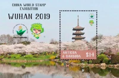 """多国发行邮展纪念邮票,""""武汉味""""十足"""