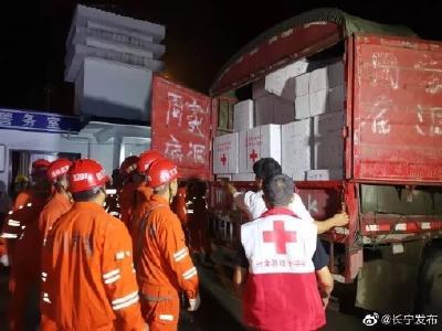 四川長寧縣6.0級地震,已致11人遇難!