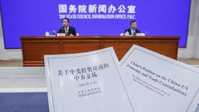 """新华网评:三个""""不利于"""",美国政府还要一意孤行吗?"""