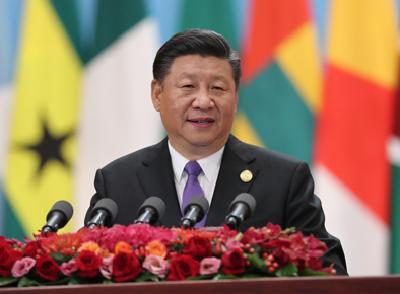习近平向中非合作论坛北京峰会成果落实协调人会议致贺信