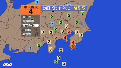 日本东京发生5.5级地震 震源深度60千米