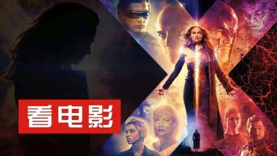 《未來機器城》預告發布精良動畫頻頻獲獎