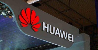 菲律宾开通首个5G商用网络,华为是核心供应商
