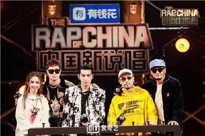 """中國新說唱吳亦凡再造熱詞""""punchline"""""""