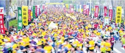 """人民日报聚焦武汉:""""15分钟健身圈""""便利群众"""