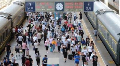 端午小长假全国铁路累计发送旅客5074.4万人次