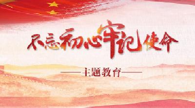 蒋超良主持省委理论学习中心组学习交流研讨