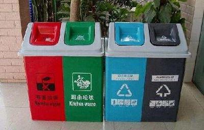 生活垃圾分类制度将入法:拟规定产生者付费原则