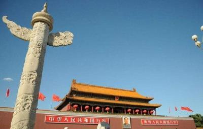 湖北省委完成党内法规和规范性文件第二次集中清理工作