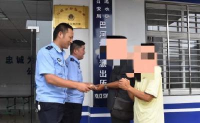"""黄昏恋遇到""""情感骗局"""" 湖北警方抓获一老年骗婚团伙"""