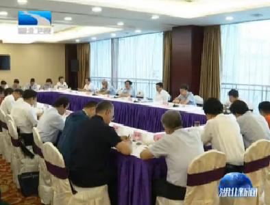 V視 | 中部省份脫貧攻堅干部教育培訓工作推進座談會在宜昌召開