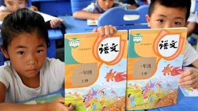 人民网评:回应人民期待,义务教育改革正当其时