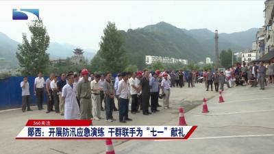 360關注:中國共產黨最新黨內統計數據發布 三合一