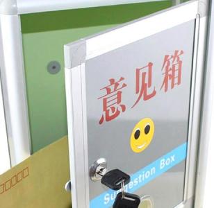 日清受理不积压 湖北省省长信箱按期办结率达98.8%
