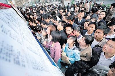新一线城市受应届生青睐最期望前往就业城市 武汉位列第7