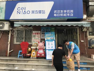 武汉、深圳安排上了!闲鱼联合菜鸟驿站把旧衣回收推进全国大中城市社区