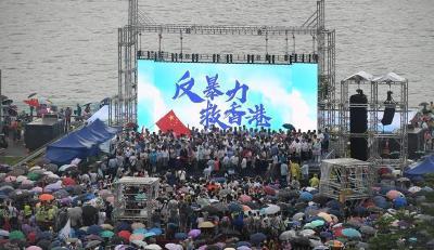 人民日报:止暴制乱,香港才有未来