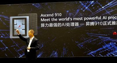 """又放大招!华为发布AI芯片""""昇腾910"""""""