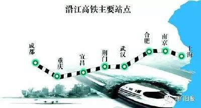 湖北又一高鐵線征求公眾意見!途徑荊門、宜昌……