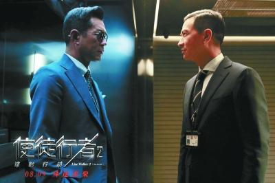 《使徒行者2》上映首日票房破亿