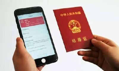 """@湖北人,微信小程序能""""刷脸""""领电子结婚证"""
