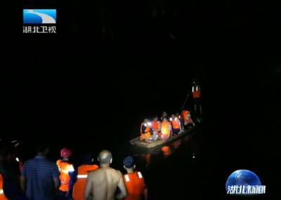 V视|恩施鹤峰突发山洪致12人遇难1人失联 61人获救