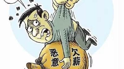 """湖北根治欠薪夏季专项行动""""硬招""""频出"""