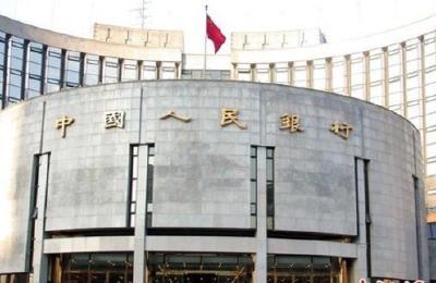 """央行:美方给中国贴""""汇率操纵国""""标签损人又害己"""