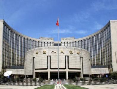 """央行回应美国将中国列为""""汇率操纵国"""":损人又害己"""