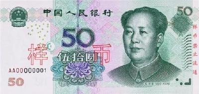 2019年版第五套人民币长啥样?最全解读来了~