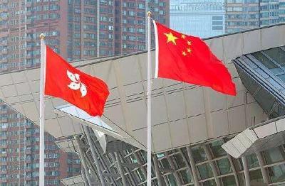 香港中联办:绝不容忍这些令人发指的极端暴行