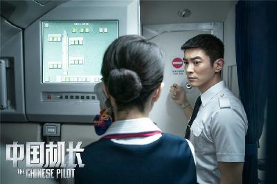 """《中国机长》杜江揭秘何为""""第二机长"""""""