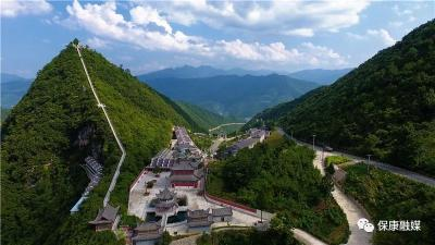 保康丨马桥镇这个村,村庄很靓丽,乡风很文明……