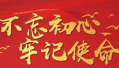 """湖北省委常委会召开 """"不忘初心、牢记使命""""专题民主生活会 蒋超良主持并讲话 冯健身作点评讲话"""