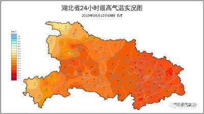 高温橙色预警!湖北将迎本世纪最热中秋
