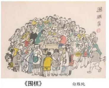 武汉漫画家百幅体育幽默漫画迎军运