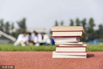 【关注】大学生要忙起来!教育部的新信号