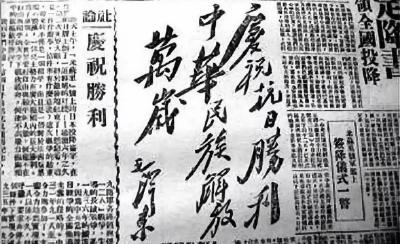 这一天,每个中国人都要铭记!