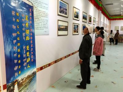 靈秀湖北 楚楚動人——湖北文化旅游攝影展走進西藏山南