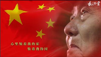 张富清先进事迹原创歌曲《永远的本色》
