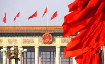 【中国稳健前行】中国特色社会主义民主的特点和优势