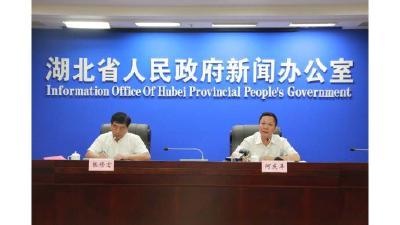 湖北国企改革持续攻坚,5户双百企业为综合改革先行探路