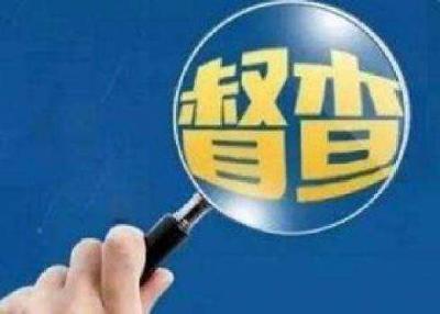 公告:国务院扶贫开发领导小组赴湖北省督查组近期开展脱贫攻坚实地督查