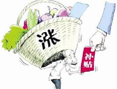 全国已发放价格临时补贴24亿元 惠及困难群众9000余万人次