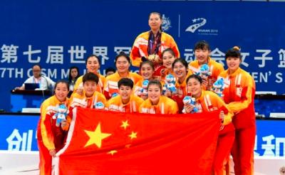 武汉军运会:破纪录、传友谊,中国军团创造历史