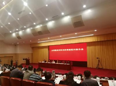 全国脱贫攻坚先进事迹巡回报告会在武汉举行